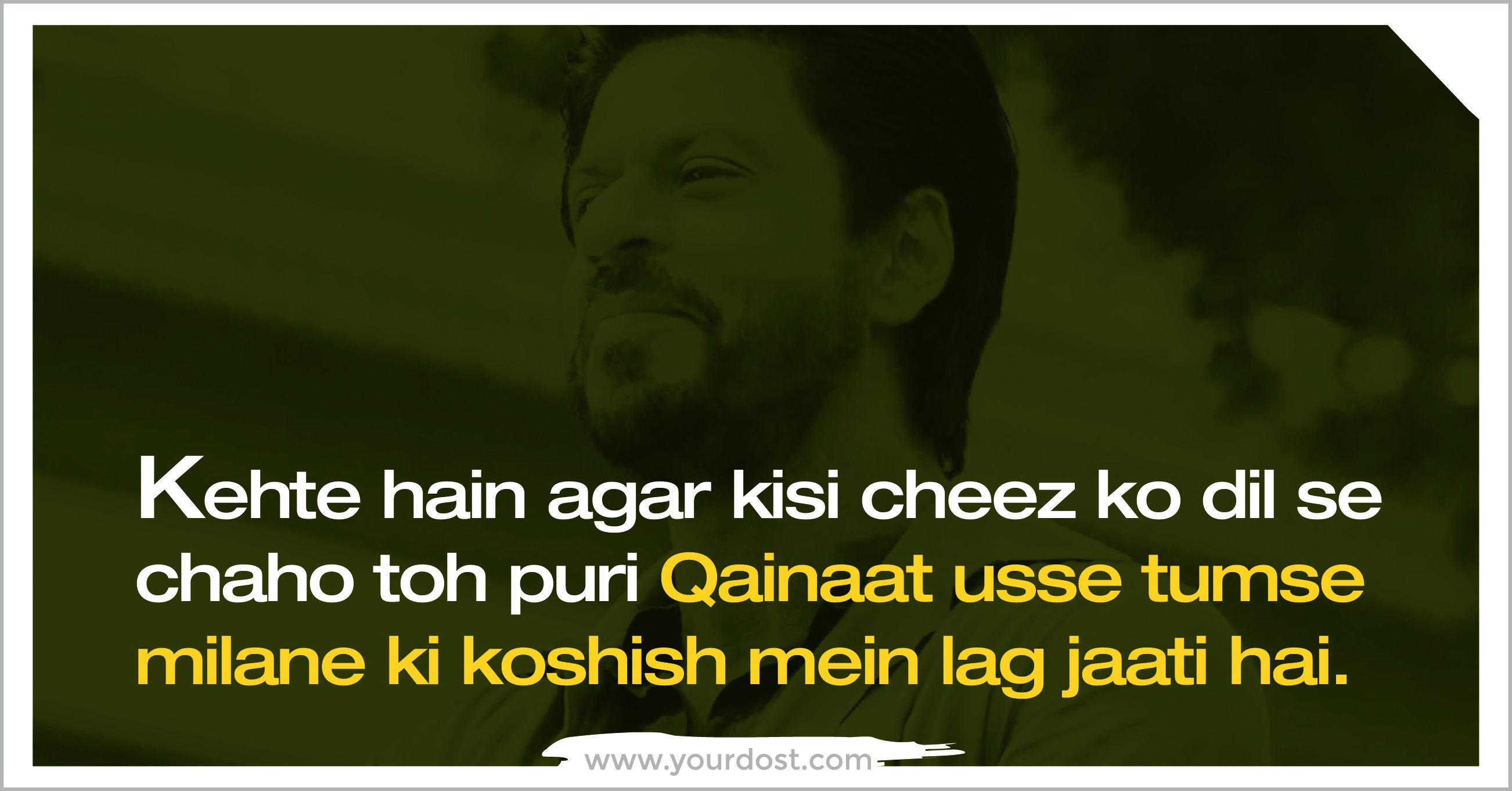 celebrity-shahrukh-khan-motivational-dialogues